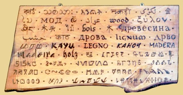 Scrittura su legno